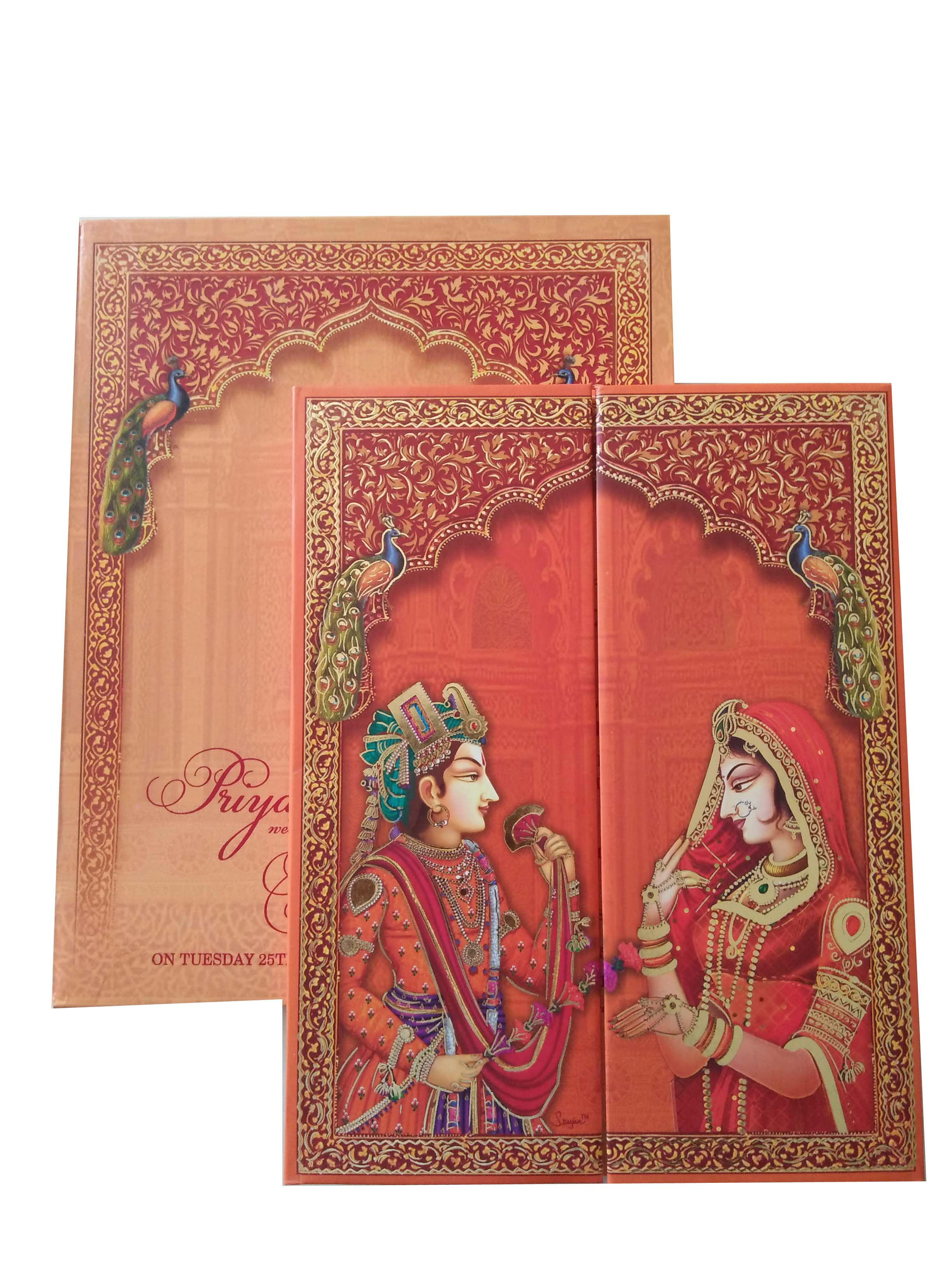 product id  1004  gemini wedding cards
